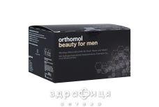 Orthomol beauty for men д/шкіри/нігтів/волосся 30днів 20мл №30