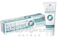 Зубная паста Rocs (Рокс) sensitive восстан и отбеливание 94г
